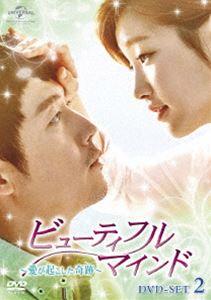 ビューティフル・マインド~愛が起こした奇跡~ DVD-SET2 [DVD]