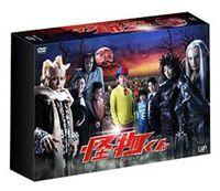 怪物くん DVD-BOX [DVD]