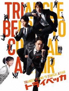 トライベッカ(初回生産限定) [DVD]