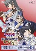 遊戯王 デュエルモンスターズGX DVDシリーズ DUEL BOX 7 [DVD]