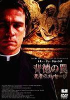 M3 Platinum Quartet Collection スター・サスペンスBOX [DVD]
