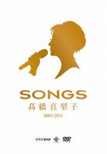高橋真梨子/SONGS 高橋真梨子 2007-2014 DVD3巻セット [DVD]
