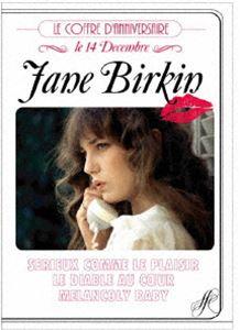 ジェーン・バーキン バースデイ・アニバーサリーDVD-BOX [DVD]