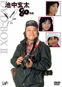 池中玄太80キロ DVD-BOX2(初回限定生産) [DVD]