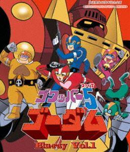 放送開始40周年記念企画 想い出のアニメライブラリー 第77集 ゴワッパー5ゴーダム Blu-ray Vol.1 [Blu-ray]
