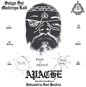 輸入盤 CRAIG SMITH / MAITREYA KALI / APACHE / INCA [2LP]