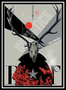 BUCK-TICK/ロクス・ソルスの獣たち(完全生産限定版) [Blu-ray]