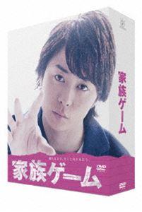 家族ゲーム DVD-BOX [DVD]