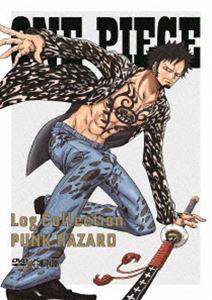 """ONE PIECE Log Collection """"PUNK HAZARD"""" [DVD]"""
