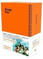 オレンジデイズ DVD-BOX [DVD]