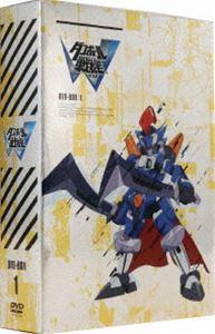 ダンボール戦機W DVD-BOX1 [DVD]
