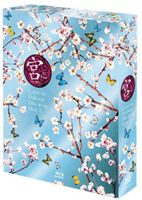宮~Love in Palace ブルーレイ BOX II [Blu-ray]