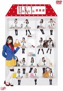 HaKaTa百貨店 DVD-BOX 通常版 [DVD]