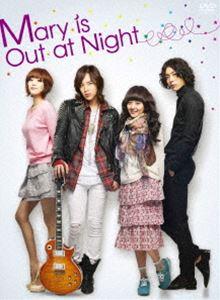 メリは外泊中 DVD-BOX II [DVD]