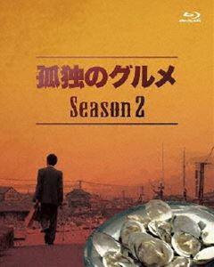 孤独のグルメ Season2 Blu-ray BOX [Blu-ray]