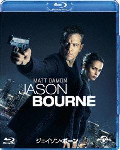 カタログキャンペーン ジェイソン ボーン ◆セール特価品◆ 春の新作続々 Blu-ray