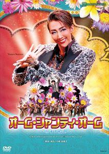 マサラ・ミュージカル「オーム・シャンティ・オーム恋する輪廻」 [DVD]