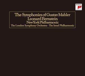 レナード・バーンスタイン / マーラー:交響曲全集(完全生産限定盤) [スーパーオーディオCD]