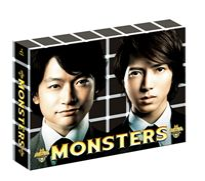 MONSTERS Blu-ray BOX [Blu-ray]