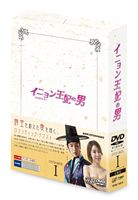 【2019春夏新色】 [DVD] DVD-BOXIイニョン王妃の男 DVD-BOXI [DVD], ファームウェアスタジオ:422f220b --- konecti.dominiotemporario.com