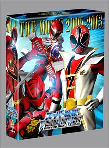 スーパー戦隊 V CINEMA&THE MOVIE Blu-ray BOX 2005-2013(初回生産限定) [Blu-ray]