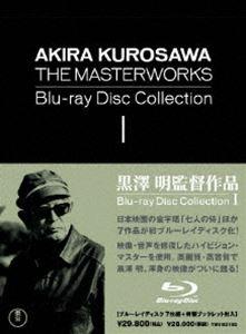 黒澤明監督作品 AKIRA KUROSAWA THE MASTERWORKS Blu-ray Disc Collection I [Blu-ray]