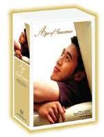 純粋の時代 DVD-BOX [DVD]
