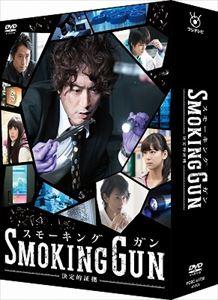 SMOKING GUN ~決定的証拠~ Blu-ray BOX [Blu-ray]