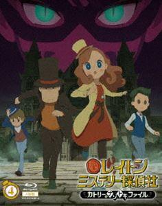 レイトン ミステリー探偵社 ~カトリーのナゾトキファイル~ Blu-ray BOX 4 [Blu-ray]