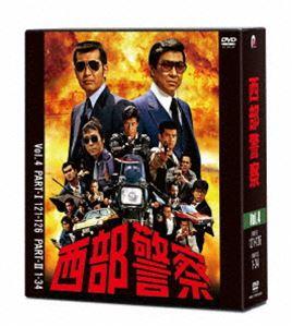 西部警察 40th Anniversary Vol.4 [DVD]