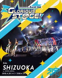 アイドルマスターSideM/THE IDOLM@STER SideM 3rdLIVE TOUR ~GLORIOUS ST@GE!~ LIVE Blu-ray Side SHIZUOKA [Blu-ray]