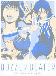 BUZZER BEATER 1st & 2nd Quarter Blu-ray BOX [Blu-ray]