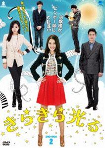きらきら光る DVD-BOX 2 [DVD]