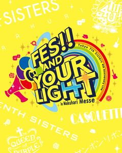 t7s 4th Anniversary Live -FES!! AND YOUR LIGHT- in Makuhari Messe【通常盤】 [Blu-ray]