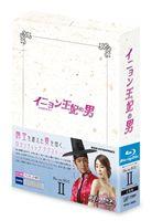 イニョン王妃の男 Blu-ray BOXII [Blu-ray]