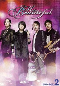 美男<イケメン>ですね DVD-BOX 2 [DVD]