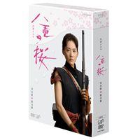 NHK大河ドラマ 八重の桜 完全版 第弐集 DVD BOX [DVD]