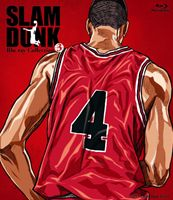 SLAM DUNK Blu-ray Collection VOL.3 [Blu-ray]