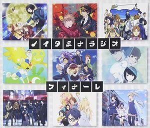 吉田尚記 / ラジオCD「ノイタミナラジオ」おまとめフィナーレ(CD+2DVD) [CD]