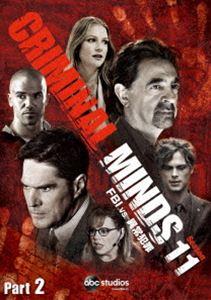 クリミナル・マインド/FBI vs. 異常犯罪 シーズン11 コレクターズBOX Part 2 [DVD]
