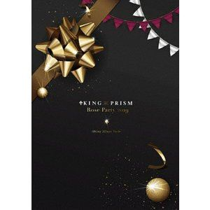 KING OF PRISM Rose Party 2019 -Shiny 2Days Pack- Blu-ray Disc [Blu-ray]