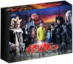怪物くん Blu-ray BOX [Blu-ray]
