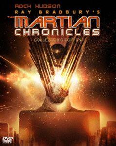火星年代記 DVD-BOX [DVD]