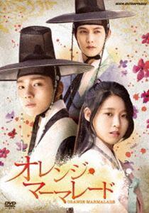 オレンジ・マーマレード DVD-BOX [DVD]