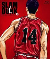 SLAM DUNK Blu-ray Collection VOL.5 [Blu-ray]