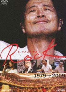 矢沢永吉/E.YAZAWA ROCK(通常盤) [DVD]
