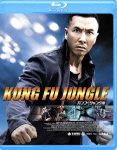 カンフー 期間限定お試し価格 ジャングル 初回限定生産 激安通販ショッピング Blu-ray