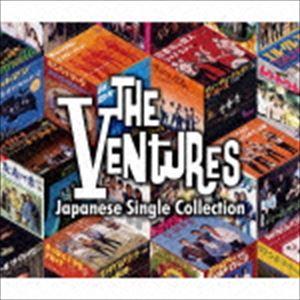 ザ・ベンチャーズ / ベンチャーズ ジャパニーズ・シングル・コレクション(限定盤/5SHM-CD+CD-ROM) [CD]