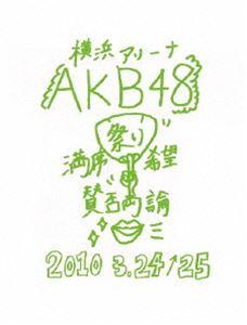 AKB48 満席祭り希望 賛否両論 チームKデザインボックス [DVD]