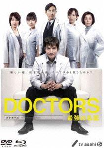 特別価格 DOCTORS 最強の名医 Blu-ray BOX [Blu-ray], アンテノール 800dd0ff